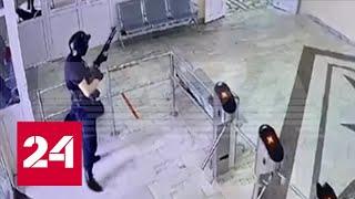 Бойня в Перми подробности - Россия 24