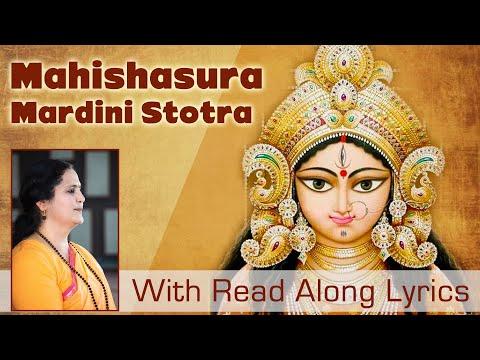 Mahishasura Mardini (Aigiri Nandini) with Lyrics | Durga Stotra | Navrati 2017
