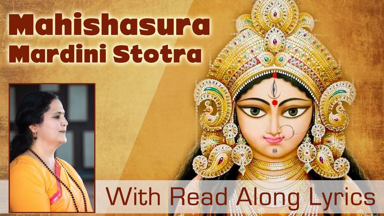mahisasura mardini sanskrit in traditional tone mp3