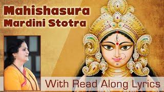 Mahishasura Mardini (Aigiri Nandini) | Durga Stotra | Navrati 2016