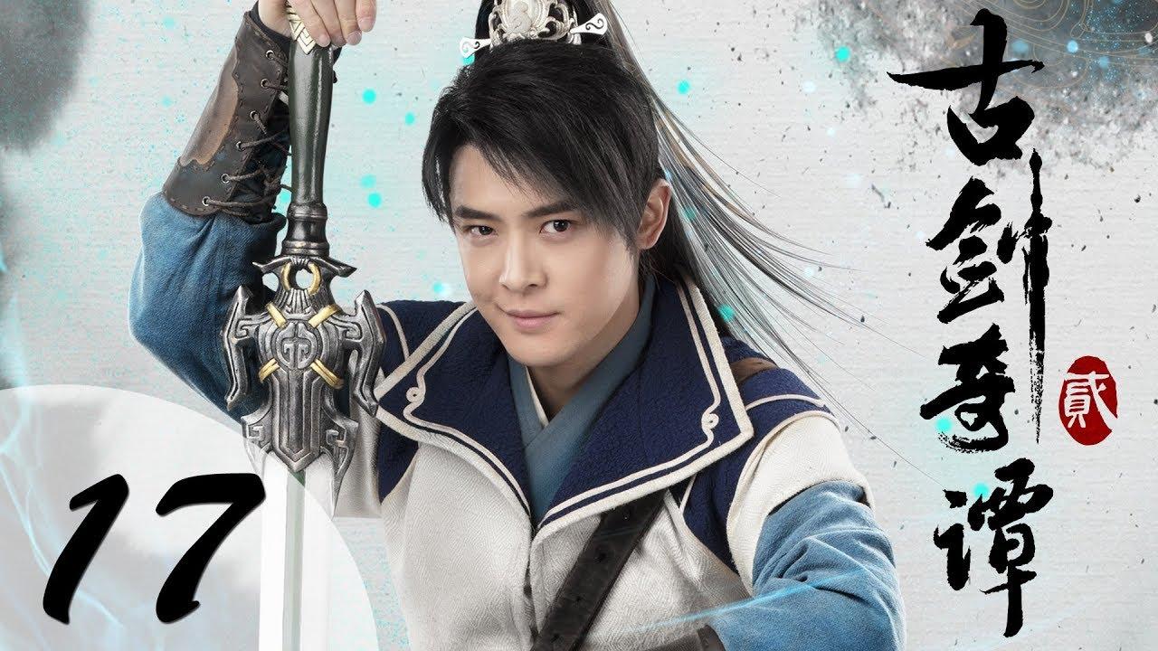 Download 【ENG SUB】古剑奇谭二 17 | Swords of Legends II EP17(付辛博、颖儿、李治廷、张智尧主演)