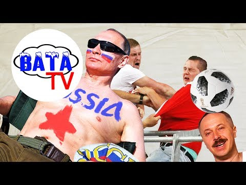 Что Чемпионат Мира по футболу России даст
