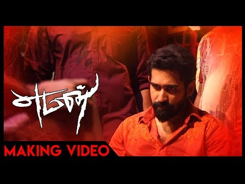 Yem Mela Kai Vachaa Gaali - Official Making Video - Yaman | Vijay Antony, Miya George | Jeeva Sankar