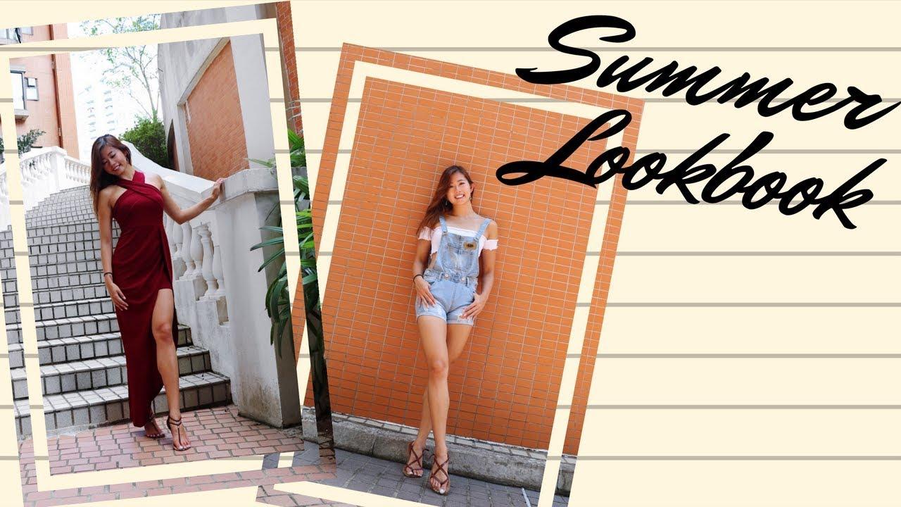 [VIDEO] - Summer Outfits 2017 Lookbook 【開箱】夏天不同穿搭風格 6