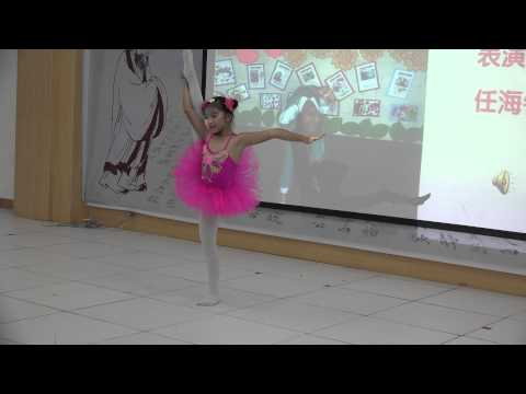 Heshan Country Garden School 2nd Grade Mia Class Show