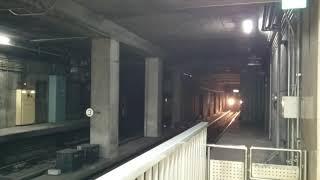 名古屋市営地下鉄名城線のラッピングを撮影