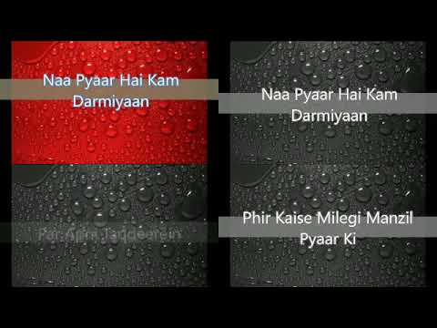Aye Mere Humsafar(MALE) | All is Well | Whatsapp Status | Irfan Khan