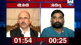 ABP LIVE debate: Should Nitish Kumar resign over mid-day meal deaths?