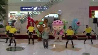 第5回世界キャラクターさみっとin羽生」の公式テーマソングです。 地元高校生やムジナキッズ、ムジナもんと仲間たちも登場! 振り付けを覚えてみんなで踊りましょう☆ ...