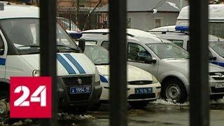 Раскрыта крупная афера столичных полицейских - Россия 24