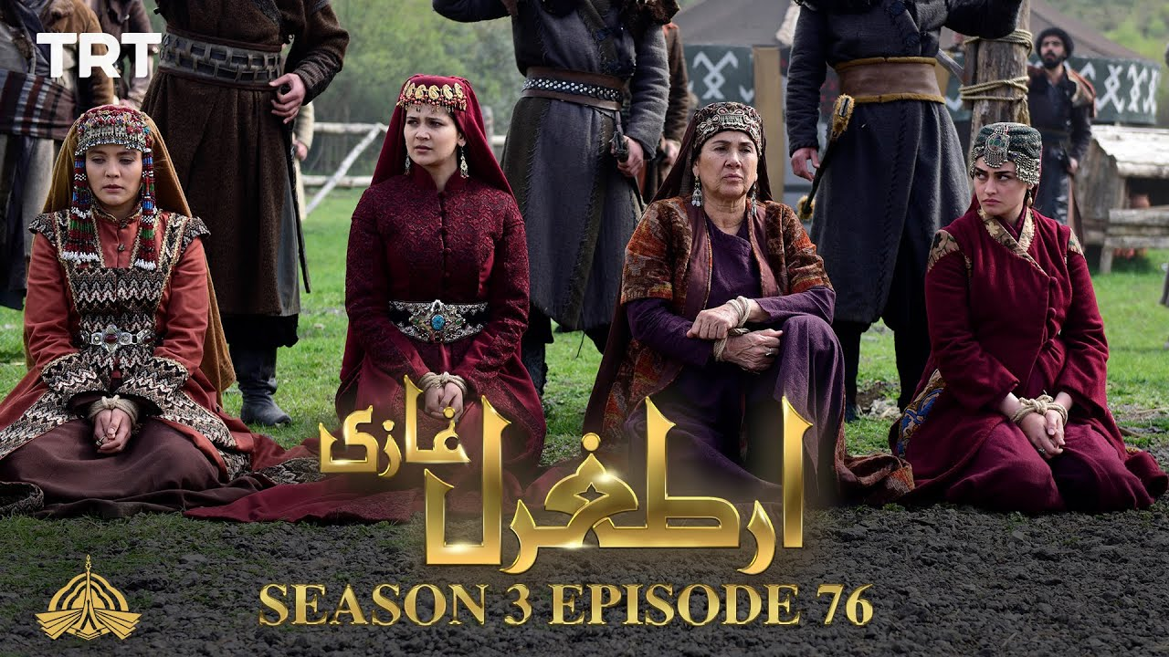 Ertugrul Ghazi Urdu | Episode 76| Season 3