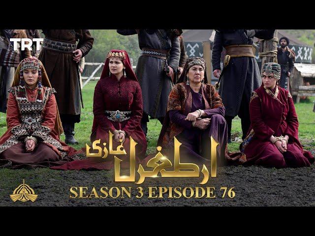 Ertugrul Ghazi Urdu | Episode 76| Season 3