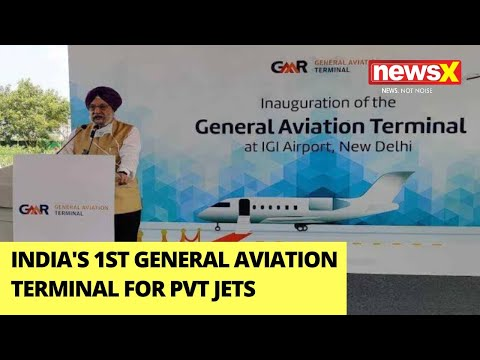 India's 1st general aviation terminal for pvt jets operatinal| Full details | NewsX