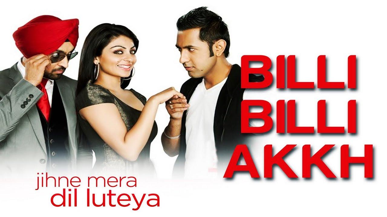 Download Billi Billi Akkh - Jihne Mera Dil Luteya   Gippy Grewal & Neeru Bajwa   Gippy Grewal