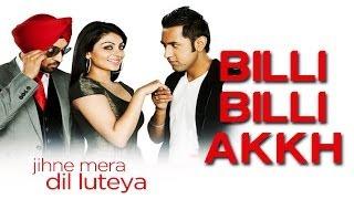 Billi Billi Akkh - Jihne Mera Dil Luteya | Gippy Grewal & Neeru Bajwa | Gippy Grewal