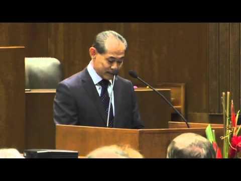 Judge Edward M. Chen Confirmation Ceremony (1 of 2)