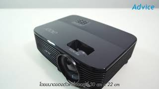 Projector acer X1123H [3-Min-Review]