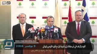 مصر العربية | اللجوء والإرهاب على رأس مباحثات وزير خارجية لبنان مع نظيريه القبرصي واليوناني