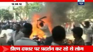 Violence continues for second day in Bihar's Madhubani 2017 Video
