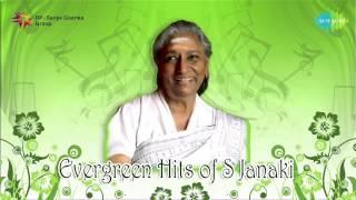 top-10-songs-of-s-janaki-malayalam-movie-audio-jukebox