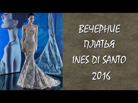 Шикарное вечернее платье Mac Duggal 1903Mиз YouTube · Длительность: 45 с