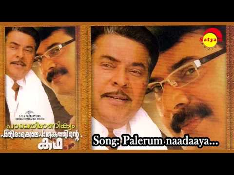 Paleri Manikyam: Oru Pathirako... is listed (or ranked) 42 on the list The Best Mammootty Movies