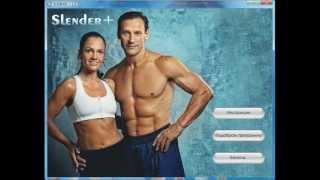«Система «Slender+» помогла мне похудеть на 18 кг за 3 месяца...»