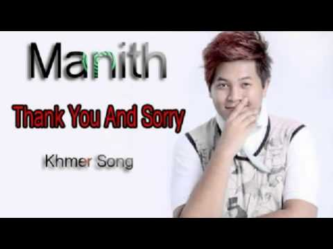 Download Manith, Thank You nd Sorry, Phleng Records, Khmer Song
