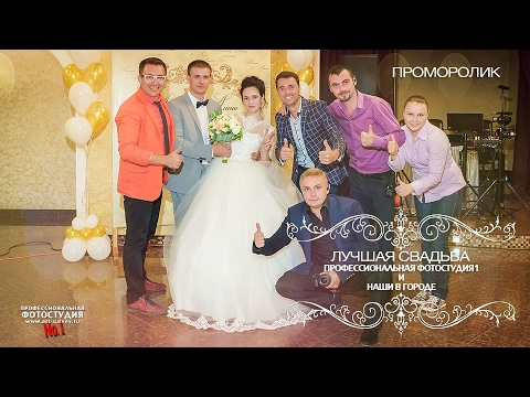 Видеосъемка свадьбы, видеограф Александр Цыганок (Москва