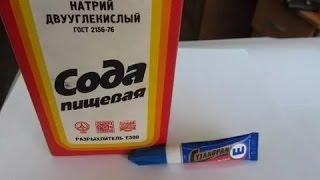 Ремонт фар за 50 руб + ремонт бампера ссылка в описании