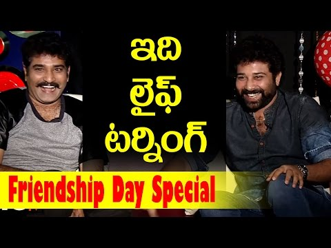 Rajiv Kanakala And Siva Balaji Special Chit Chat | Friendship Day Special | Celebrity Interview