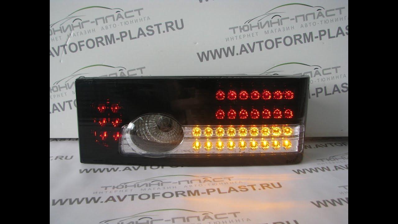 Задняя светодиодная оптика ваз 2113 Sz tuning - YouTube