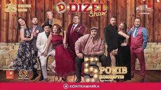 За кулисами концерта Дизель Шоу 2020 - Новый выпуск уже в эту пятницу на канале Дизель cтудио