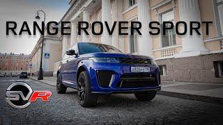 Range Rover Sport SVR! Поэтому Его продал Костя! Реальное падение в цене!