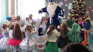 Игры с Дедом Морозом у елки. Новый год в детском саду, средняя группа.