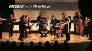 "Vivaldi/Four Seasons Concert No.1""Spring"" in E major,RV.269 Allegro"