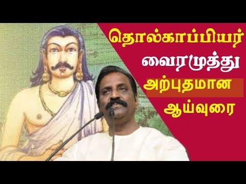 Vairamuthu speech Tholkappiyar and seeman tamil news live, tamil live news, tamil news redpix
