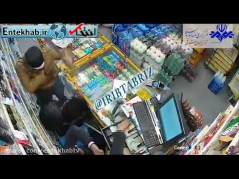زورگیری خشن ناموفق از مغازه ای در تبریز