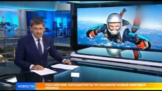 Дневные новости на РЕН ТВ 21.08.2017 Последний Выпуск 21.08.17