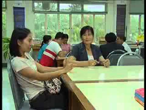 เรื่องที่ 6 การพัฒนานักศึกษา.flv