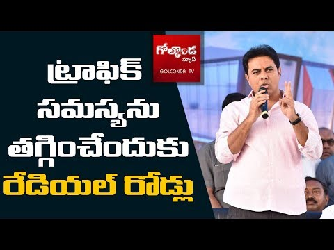 KTR Launches Radial Roads: Regional Ring Road Will Renovate City