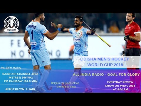 ALL INDIA RADIO- Goal for Glory | Belgium vs South Africa &  Canada vs India| Ep 11