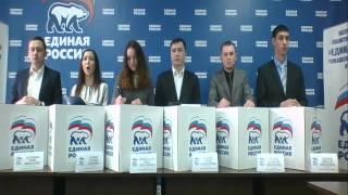 Предварительное голосование дебаты. Чебоксары. 23.04.2016 1300 час..