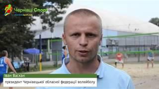 Іван Васкан, президент Чернівецької обласної федерації волейболу