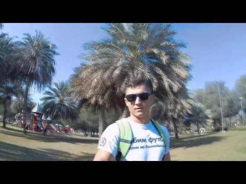 Oman/Muscat/Al Qurum Park