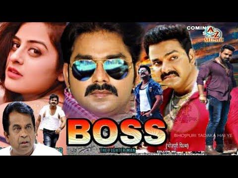 Boss bhojpuri movie | pawan singh movie | boss pawan singh | boss bhojpuri movie pawan singh | pawan