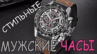 Стильные мужcкие часы PAGANI. Men's Watch from Aliexpress Unboxing.
