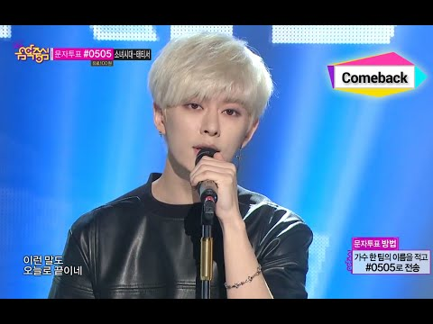 [Comeback Stage] BOYFRIEND - White Out, 보이프렌드 - 화이트 아웃, Music Core 20141011