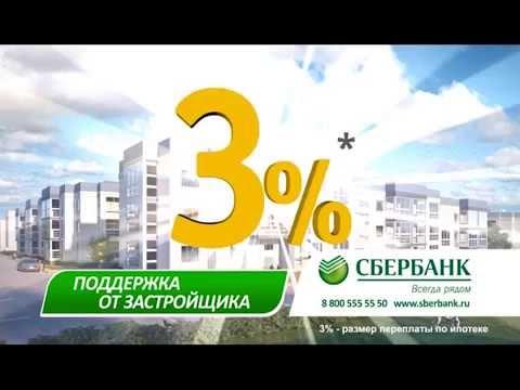 ООО Рост-Всп, Нижний Новгород (ИНН 5260063330, ОГРН