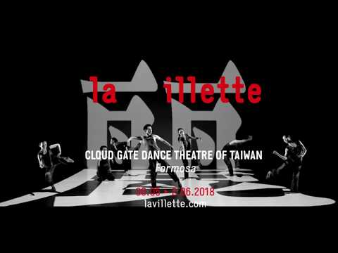Cloud Gate Dance Theatre of Taiwan - Formosa